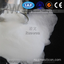 silicon+nano+powder+Fumed+silica+HB-612
