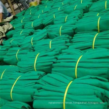 Construction Wire Mesh/Construction Safety Wire Mesh