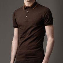 Ribbed Yarn Dye Stripe Collar Fashion Men Brown Polo Shirt on Sale