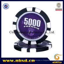 11,5 г чипсов для стикеров (SY-D18)