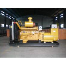 Открытый тип генератор 175kw цена хорошая