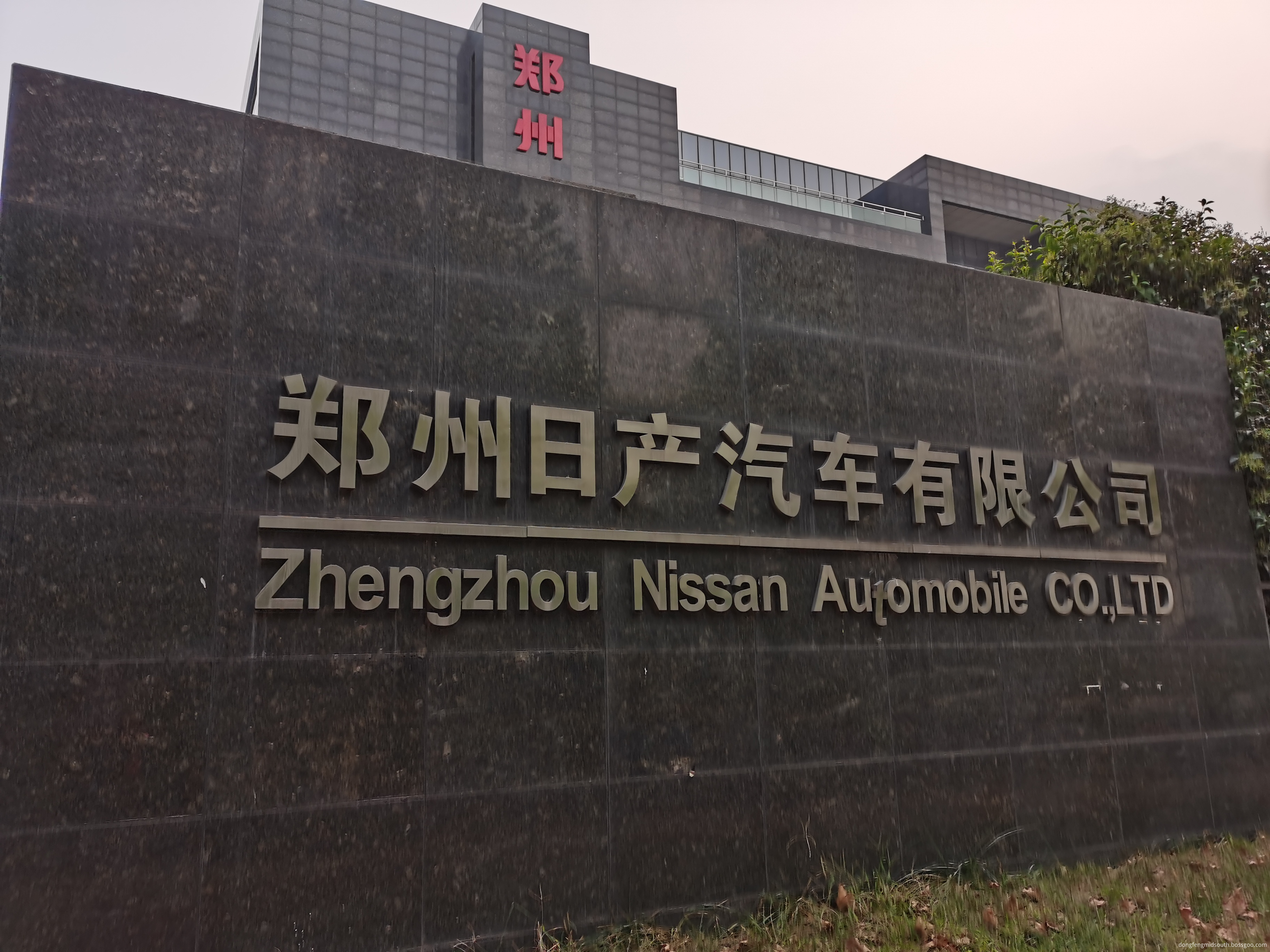 Dongfeng Nissan factory 1