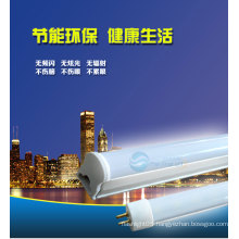 payment asia alibaba china 3014smd led tube seperated T5 7w 600mm 2 year warranty CE RoHs