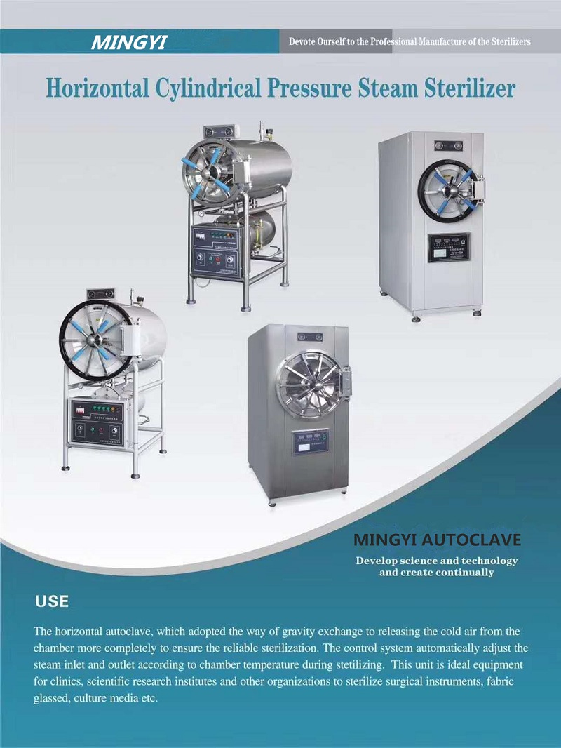 Horizontal type sterilizer