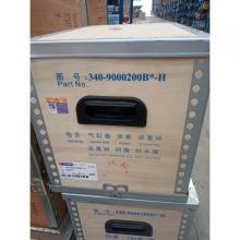 Yuchai engine parts piston cylinder liner kit
