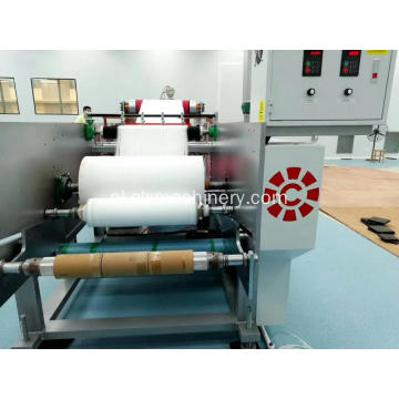 Melt Blown Fabric Production Machine