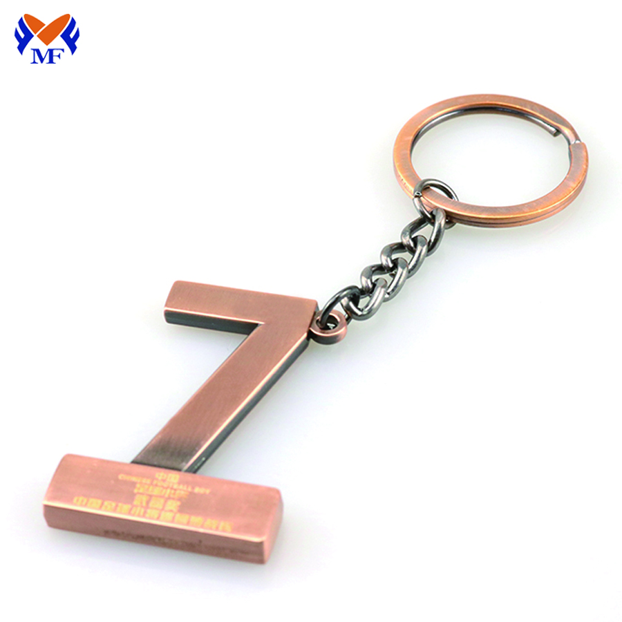 Metal Letter Keychain