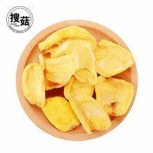 FD Dried Jackfruit Chips Hot Sale Healthy Snack