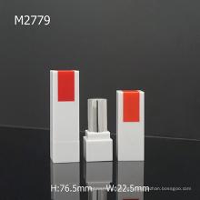 Simple Square Empty Wholesale Fancy Lipstick Tube