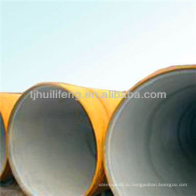 Эпоксидное порошковое покрытие для труб из стали