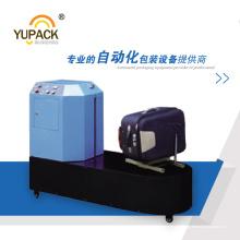 Машина для упаковки багажа в аэропорт Xl-01