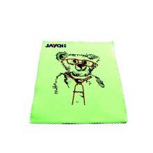 Реклама Микрофибры Очки Ткань Для Очистки