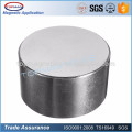 high quality largest n42 n52 neodymium magnet D70X50