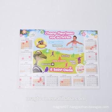 monthly calendar fridge magnet