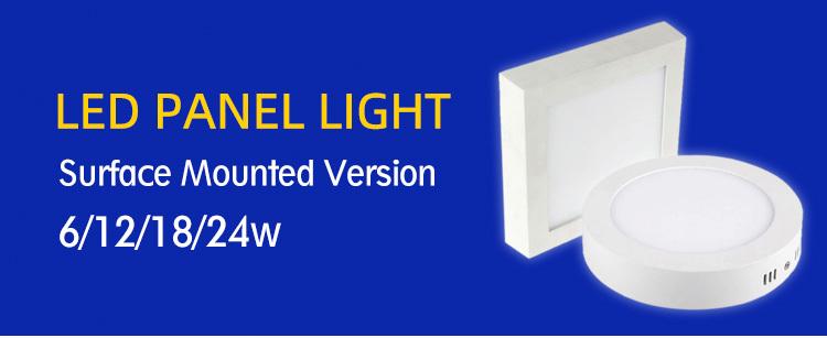 surface panel light
