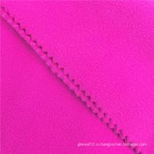 Двухсторонняя флисовая полярная трикотажная ткань чистого цвета