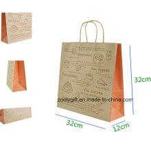 Экологичный подарочный пакет для крафт-бумаги с витой ручкой для упаковки тортов