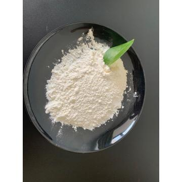 Carboxymethyl Chitosan CAS NO 83512-85-0