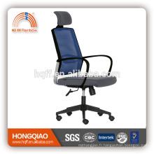 CM-B207AS-31 appuie-tête maille chaise 201nylon accoudoir chaise de bureau