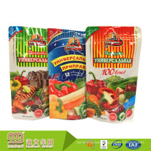 Custom Print Food Grade Laminated Plastic Flexible Packaging Doypack Pouches For Food