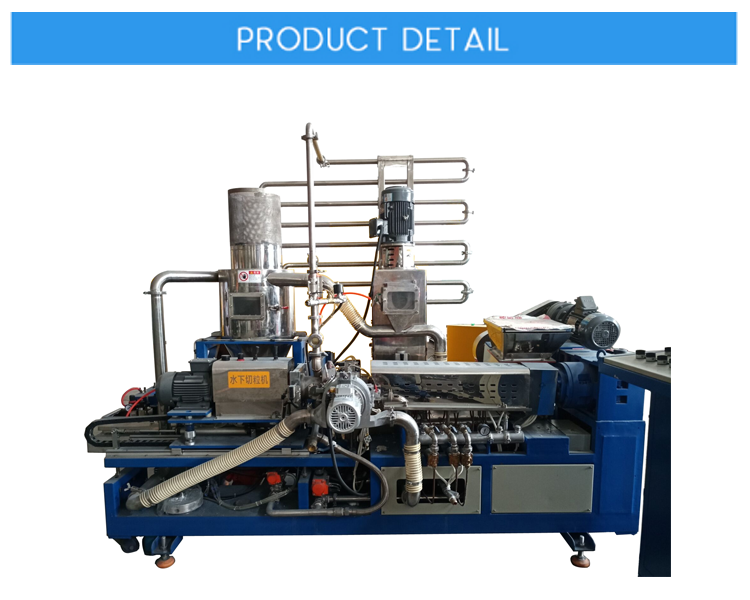 Under Water Extrusion Granulator