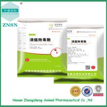 Antiviral medicina chinesa tradicional Qingwen baidu pó Ovos aves medicina essencial