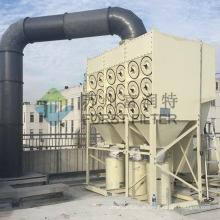 FORST Pulse Bag Staubabscheider Holzbearbeitungsmaschine für Industriefilter