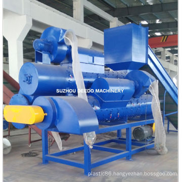 Two Shaft Pet Bottles Caps Labels Remover Recycling Machine
