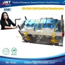 OEM SMC пластиковых двигатель Обложка плесень
