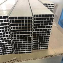 Tubo de aluminio multicanal para panel solar