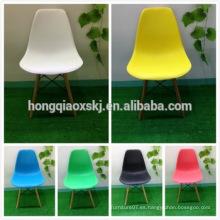 Muebles de sala de madera de plástico silla de diseño