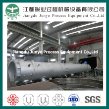 Dn1800 Carbon Steel Ns Tower (T013)