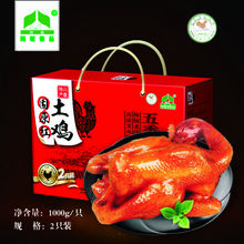 Distintivo Red Earth Chicken