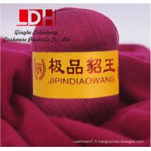 Fil de Cachemire de vison Pull poilu Fil de cachemire pour tricoter Fil de mohair pour tricot couleur de mélange