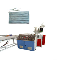 Nose Wire / Nose Strap Making Machine for Face Covering Factory Supply