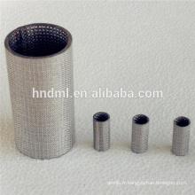 Treillis métallique tissé fritté à 5 couches de 2 microns