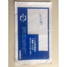 Пластиковые цветные почтовые пакеты