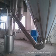 Высокоскоростной центробежный распылитель СУГ (распылитель)