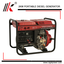 3KVA 2KW DIESEL GENERATOR PORTABLE WITH ELECTRIC DYNAMO PRICE IN INDIA FROM ALLI BABA COM