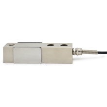 Shear Beam Load Cell H8C