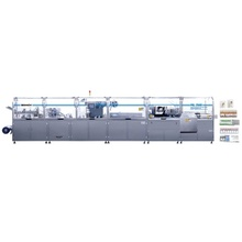 SHM-250D Automatic Ampoule/Vial Double Feeder Packing Production Line