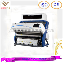 R series new type automatic rice color sorter machine