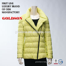 Female slant zipper yellow goose down jacket with elastic thread