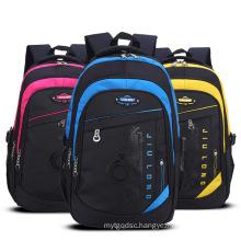 Children Bag with Shoulder Strap
