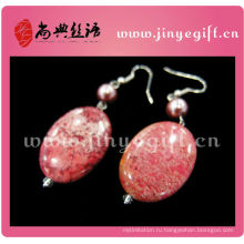 Ремесло ShangDian Ювелирных Изделий Красивый Натуральный Камень Агат Мотаться Серьги