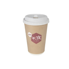 Top Sale Factory Sale Disposable Paper Coffee Cups Custom raw material paper cup