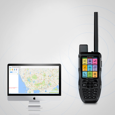 Satellite GPS Walkie Talkie
