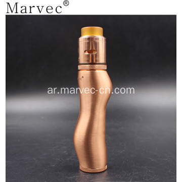 Marvec Best e cigarette vape mod kit