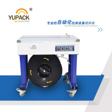 Yupack Semiautomático automática flejeadora