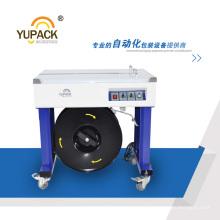 Yupack Brand Strapping Machine Manual
